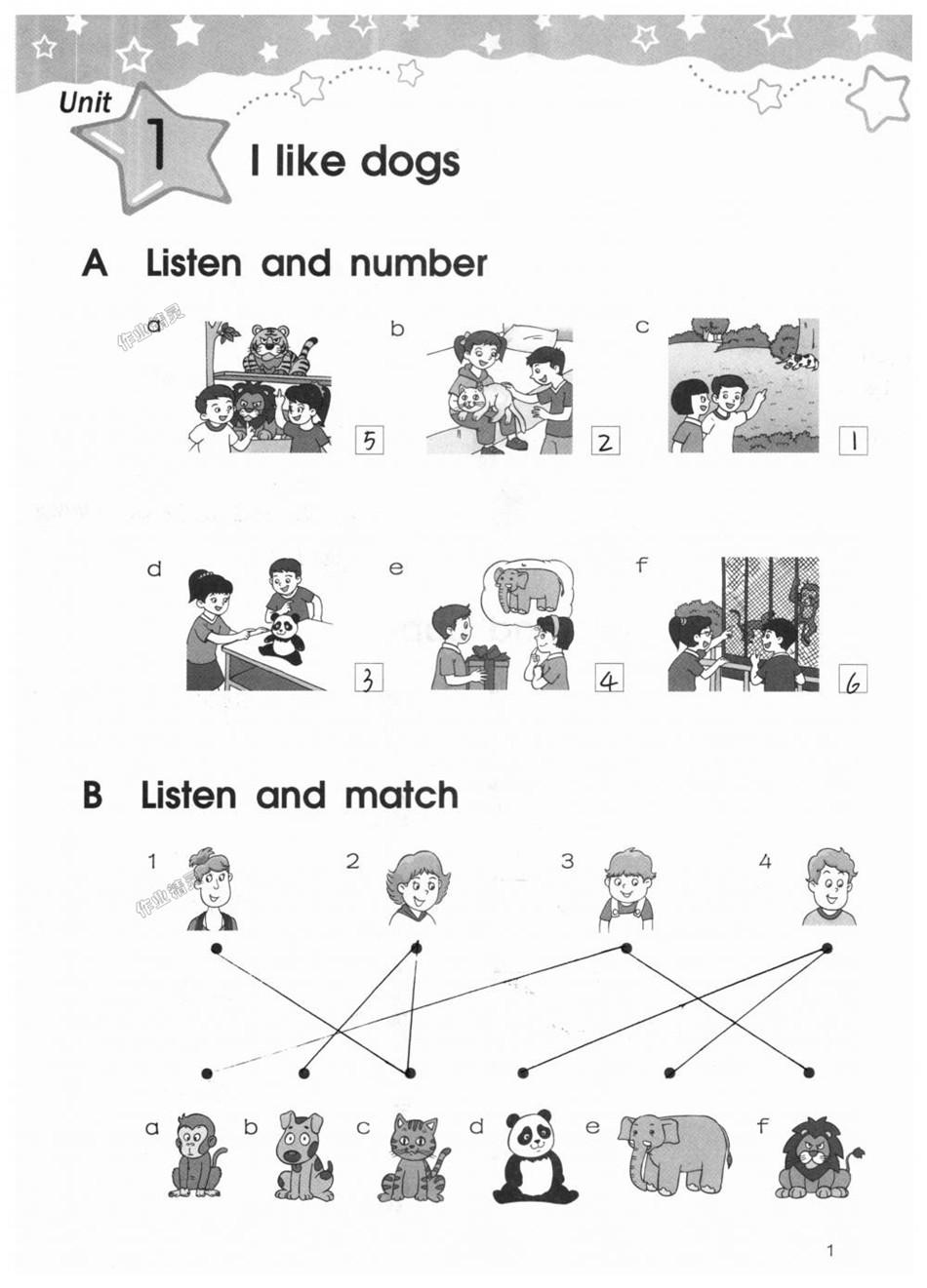 译林四年级上册英语补充习题答案