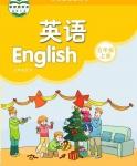 译林版五年级英语上册