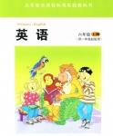 北师大版六年级英语上册(一年级起)