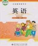 北师大版三年级英语上册