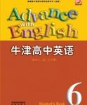 译林版高二英语模块6