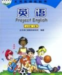 仁爱版七年级英语下册