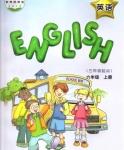 教科版六年级英语上册(EEC)