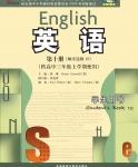 外研版高三英语选修10