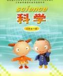 青岛版六年级科学下册